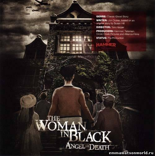 Сиквел «Женщины в черном» в работе