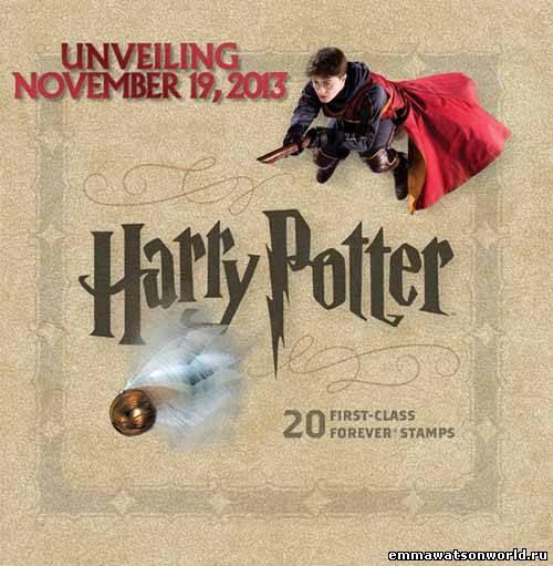 Гарри Поттер на конверте
