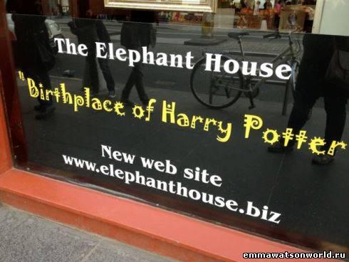 Место рождения Гарри Поттера
