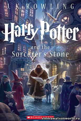 «Гарри Поттер» - любимая детская книга