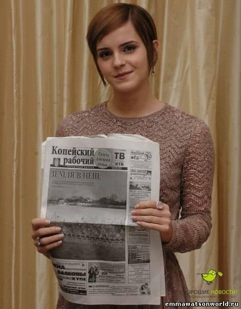 Эмма Уотсон приедет в Москву!